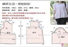 blusa plisada con moldes