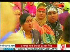 Bangla Vision Bangladesh Tv News Live Today 26 December 2016 Bangla News 2