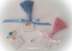 Greek new born gift Baby girl gift ideas Greek baby by eAGAPIcom