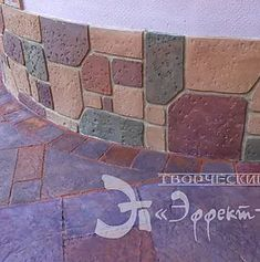 Tile Floor, Flooring, Rustic, Texture, Contemporary, Stone, Rugs, Wall, Home Decor