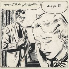 اي والله هاي الفلسفه الي بتتصدق وع الوجع مش حبني وحبها وغراب بين يشيلك ويشيلها