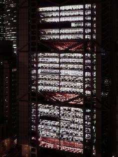 Hong Kong Shanghai Bank. 1994. © Andreas Gursky