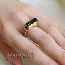 Resultado de imagen de delica tila ring