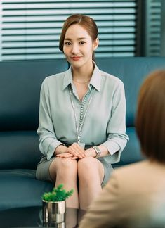 Find What's wrong with Secretary Kim Clothes for an affordable price Lee Young, Park Min Young, Korean Actresses, Korean Actors, Secretary Outfits, Korean Accessories, Kdrama, Man Lee, Young Fashion