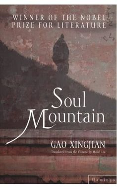 Soul Mountain by Xingjian Gao (Paperback, 2001) - Almost Like New - Out-Of-Print