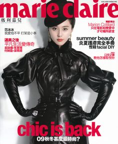 My Celebrity: 范冰冰 Fan BingBing Leather in Marie Claire Aug 2009 ...