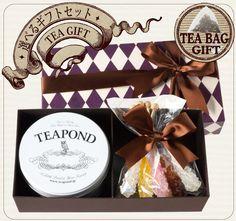 紅茶の贈り物 ティーギフト 選べるティーバッグとシュガースティックギフトセット 紅茶専門店 TEAPOND ティーポンド