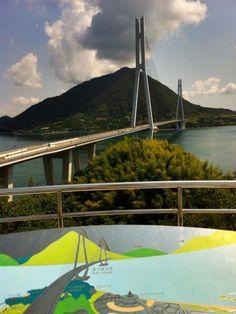 The Tatara Suspension Bridge .ruined my knees on a race across this series of bridges! Ouvrages D'art, Love Bridge, Ehime, Nippon, Suspension Bridge, Water Me, Japan Travel, Bridges, Barns