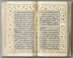 2/3 Same Qur'an. Surat 11 Hud (Prophet Hud of the people of 'Ad) v.1-18 on opposite page. Above it, end of Surat 10 Yunus (Jonah). Adam, Noah, Jonah, Moses, & Jesus are here, but also Hud of 'Ad, Salih of Thamud, Shu'aib of the Midianites. Miniature Qur'an - only a little larger than 3x2 inches/9.4x5.7cm.  Black ink on paper, illumination in ink, gold, & colors; binding slabs of nephrite jade, inlaid with gold, rubies & emeralds.