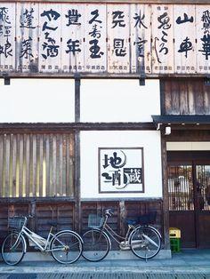 A Quick Guide to Takayama