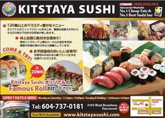 Our legendary 'Special Box A' packs all of your Japanese dish favorites in one huge bento. Sink your teeth into perfectly steamed chicken, freshly friend tempura, and tasty udon! And the price is unbelievable—just $8.95. http://www.kitstayasushi.com/menu_5.html