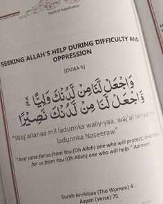 Islam Hadith, Allah Islam, Islam Quran, Alhamdulillah, Quran Quotes Love, Quran Quotes Inspirational, Islamic Phrases, Islamic Messages, Islamic Images