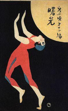 Japanese Art: Sunrise. Yumeji Takehisa. 1920