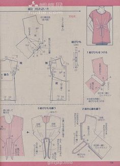 The Beauty of Japanese Embroidery - Embroidery Patterns Clothing Patterns, Dress Patterns, Apron Patterns, Japanese Sewing Patterns, Modelista, Japanese Embroidery, Modern Embroidery, Sewing Lessons, Japanese Books