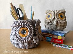 Плетение из бумаги и газет. Красноярск. Paper Weaving, Weaving Art, Hand Weaving, Cardboard Paper, Diy Paper, Paper Art, Newspaper Basket, Newspaper Crafts, Yarn Crafts