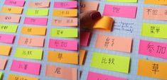"""Make DIY """"flashcards"""" in your bujo Learning Languages Tips, Learning Methods, Learn Korean, Learn Chinese, Japanese Language Learning, Learning Japanese, Learning French, Chinese Language, Learning Spanish"""
