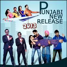 vipKHAN.CoM provides free download punjabi music, videos, movies, ringtones, sms shayari and many more exclusive stuff.