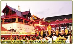GURUVAYUR SRI KRISHNA TEMPLE is one of the most popular pilgrimage destinations. Legend has it that this idol was originally worshipped by Brahma and gifted to Vishnu who retained it with him at Dwarka during his Krishna Avatar. At the brink of destruction of Dwarka, Krishna instructed Uddhava to seek Vayu and Guru's help to find a safe haven for the idol.