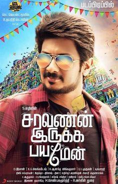 Saravanan Irukka Bayamaen 2017 (Tamil) Movie: Story, Release Date, Star Cast Budget Info: Udhayanidhi Stalin, Regina Cassandra