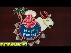 Rangoli Designs Simple Diwali, Best Rangoli Design, Rangoli Designs Latest, Small Rangoli Design, Rangoli Designs With Dots, Rangoli With Dots, Easy Rangoli, Rangoli Borders, Rangoli Border Designs
