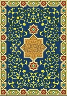 architecture arabic: Ornamento árabe tradicional Vectores
