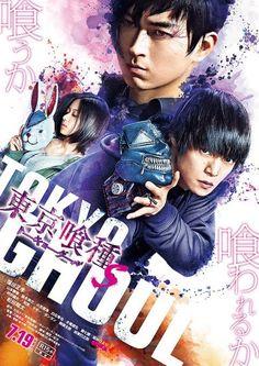 Tokyo Dogs Sub Indo : tokyo, Korea, Anime, Subtitle, Indonesia, Gratis, Terbaik, Indonesia,, Korea,, Geass