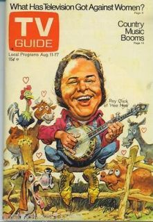 Lisa Todd Hee Haw Girl   1973~NEW ENGLAND TV GUIDE 8/11/HANK AARON/ROY CLARK/HEE HAW/ANNE MEARA