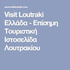 Visit Loutraki Ελλάδα - Επίσημη Τουριστική Ιστοσελίδα Λουτρακίου