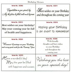 card sentiments | ... these verse selections for the inside message of your Birthday card