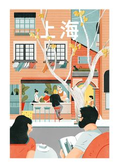 Illustration for Airbnb on Behance Spot Illustration, People Illustration, Character Illustration, Digital Illustration, Japanese Illustration, Posca Art, Sewing Art, You Draw, Book Projects