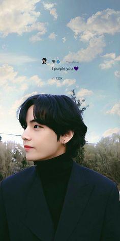Foto Bts, Bts Taehyung, Bts Kim, V Bts Cute, Bts Wallpaper Lyrics, Back Wallpaper, Hxh Characters, Jung So Min, Bts Wallpaper