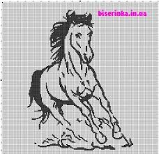 Картинки по запросу лошадь бисером