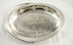 English Antique Silver Plated Fruits Tray  Bowl Hebrew Shavuot England circa 30s