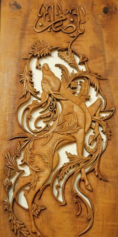 Ya Zamen Ahoo Reticulated Woodcarving http://ghedmat.com/wood/reticulated-woodcarving/Ya-Zamen-Ahoo-Reticulated-Woodcarving.html