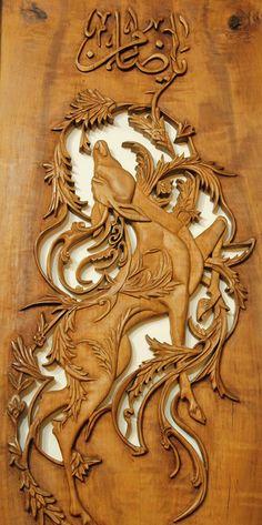 منبت مشبک یا ضامن آهو Ya Zamen Ahoo Reticulated Woodcarving http://ghedmat.com/wood/reticulated-woodcarving/Ya-Zamen-Ahoo-Reticulated-Woodcarving.html #قدمت #منبت #مشبک #منبت_مشبک #Reticulated_Woodcarving #Woodcarving #Reticulated #ImamReza #امام_رضا
