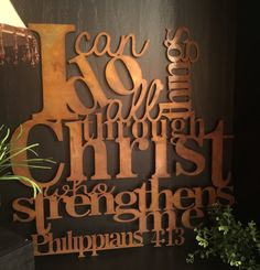 Rusted 21x21 I Can Do All Things Metal Wall Decor Philippians 4:13