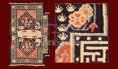 ANTIQUE TIBETAN SADDLE , ANTIQUE CHINESE AND TIBETAN RUGS_141306437352