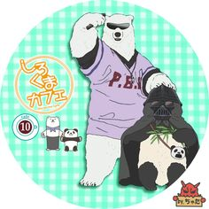 アニメ しろくまカフェ - Google 検索 Polar Bear Cafe, We Bare Bears, Manga, My Favorite Things, Illustration, Google, Anime, Illustrations, Manga Comics