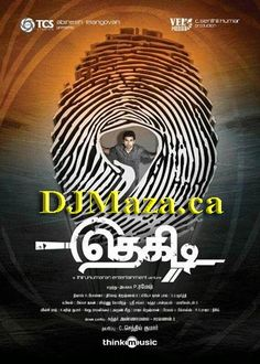 Thegidi Tamil Movie 2014 mp3 Songs