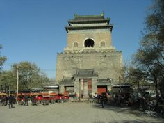 Zhonglou, the Bell Tower