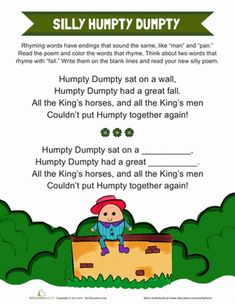 Preschool Rhyming Nursery Rhymes Worksheets: Humpty Dumpty Rhyme