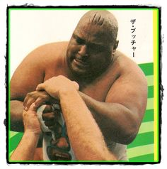 Abdullah the Butcher with weapon