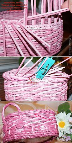 trunk - DIY paper wicker - trunk – DIY paper wicker Informations About kufer – wiklina papierowa DIY Pin You can easily use - Recycled Paper Crafts, Cardboard Crafts, Diy And Crafts, Paper Basket Weaving, Willow Weaving, Newspaper Basket, Newspaper Crafts, Weaving Projects, Weaving Art