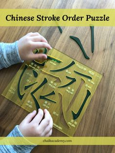 Chinese Stroke Order Puzzle Set - fun puzzle game to learn basic Chinese character strokes Montessori Activities, Toddler Activities, Learning Activities, Puzzles For Kids, Worksheets For Kids, China, Write Chinese Characters, Chinese Flashcards, Fun Puzzle Games