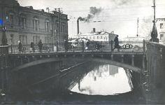 Введенский канал. Введенский мост. 1938-1940 гг. Петербург | Ретроспектива