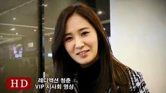 레디액션 청춘 (The Youth, 2014) VIP 시사회 영상 (VIP Premiere Video)