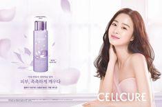 Romance Perfume, Ad Layout, Beauty Clinic, Cosmetic Design, Beauty Shots, Healthy Beauty, Social Media Design, Advertising Design, Ad Design