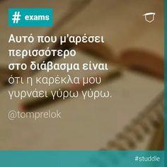 #εξεταστική Funny Quotes, Funny Memes, Jokes, Bright Side Of Life, Greek Quotes, Study Tips, Wisdom, Lol, Letters