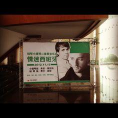 Cartel del concierto de Joan Plana en el Gran Teatro de Ningbo, Zhejiang.