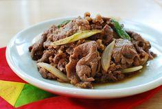 불고기 Bulgogi (Korean BBQ Beef)